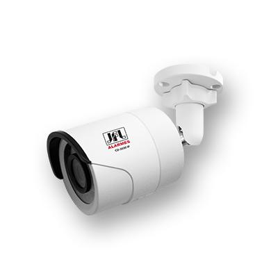 Detalhes do produto Câmera IP - CD-2030 IP